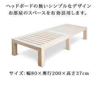 セミシングル桐すのこベッド通気性の良いスノコ木製ベッドセミシングルサイズ桐すのこ高級感おしゃれ総天然木桐材ナチュラル木製1人用ベット下に収納スペースあり高さ約30cmすのこベット