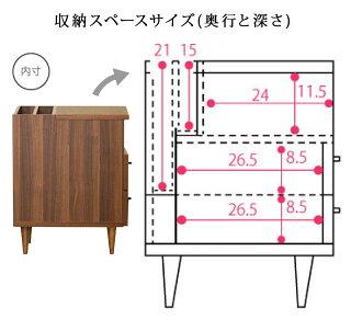 サイドテーブル収納付き幅30cmソファやベッドの隣に引き出し雑誌ラック付きサイドチェスト省スペース小型コンパクト設計シック木製ブラウンシンプルおしゃれ北欧