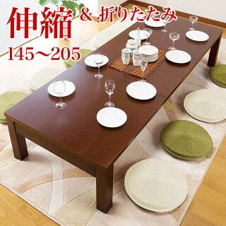 伸縮テーブル拡張式リビングテーブル幅150cm210cm座卓センターテーブル広げる伸ばせる伸長天板リビングテーブル折りたたみ折れ脚テーブル天然木アッシュ材突板来客シンプルおしゃれ北欧