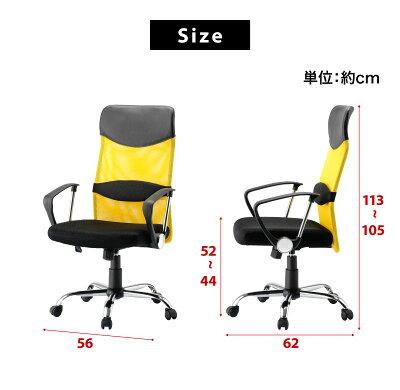 椅子パソコンメッシュチェアーランバーサポートクッション付きランバークッション付き送料無料新生活
