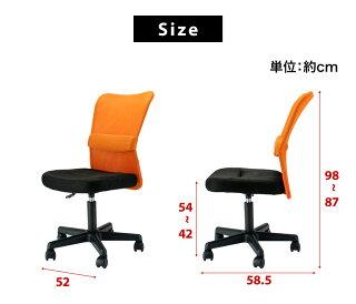 オフィスチェア4脚セットパソコンデスク用チェアメッシュチェアランバーサポート付きチェアで腰をサポートガス圧で昇降が手元で操作でき、キャスター付き、座り心地が良いパソコンチェア子供用にも