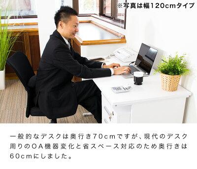 オフィスデスクチェスト2点セットホワイト幅100cm事務机引き出し引出シンプルデスクOAデスク奥行き60cm高さ70cmパソコンデスクスチールフレームSOHOデスクワークデスク社員用平机事務所白い机送料無料送料込み