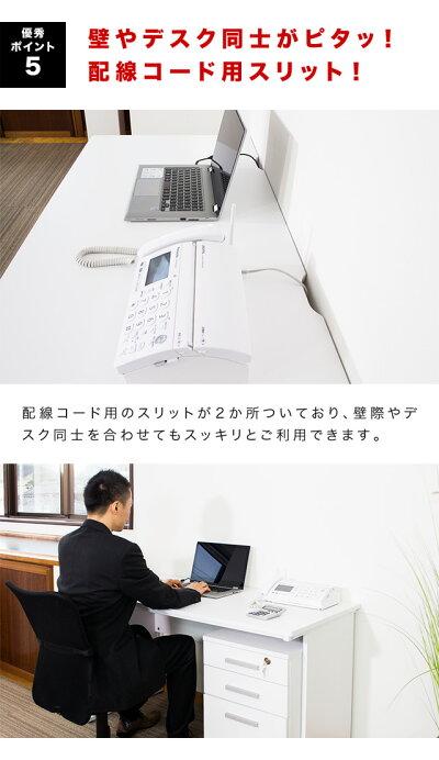 オフィスデスクホワイト幅120cmシンプルデスクOAデスク奥行き60cm高さ70cmパソコンデスクスチールフレームSOHOデスクボードデスク事務机ワークデスクエコノミーデスク書斎社員用平机事務所白い机送料無料送料込み