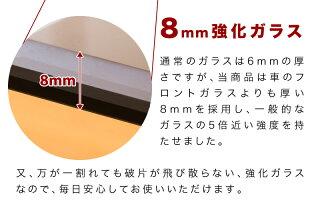 クリアブラックガラステーブル強化ガラス天板センターテーブル黒強化ガラスローテーブルおしゃれ丈夫頑丈北欧風モダンデザイナーズコーヒーテーブルリビングテーブル応接室待合室塩系飛散防止ガラス幅90cm幅100cm
