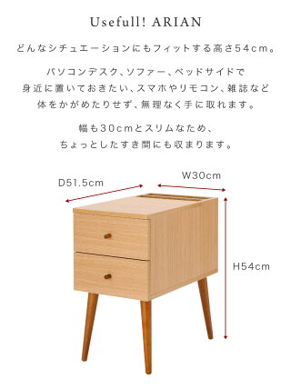 チェストサイドチェストサイドテーブルナイトテーブル収納木製北欧家具寝室収納ベッドサイドチェスト収納ラックリビング収納レトロモダンシンプルおしゃれサイドチェストテーブル