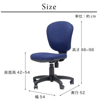 デスクチェア青グレー赤紺クッション極厚クッション厚バソコンデスク用チェア耐久性ありロッキング機能ガス圧で昇降が手元で操作できキャスター付きで移動も楽な椅子座り心地が良いデスクチェア学習イス