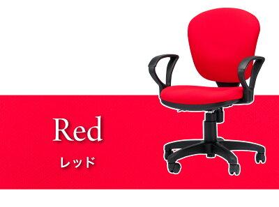 デスクチェアひじ掛け有青グレー赤紺クッション極厚クッション厚バソコンデスク用チェア耐久性ありロッキング機能ガス圧で昇降が手元で操作できキャスター付きで移動も楽な椅子座り心地が良いデスクチェア学習イス