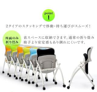 折り畳みチェア並行スタッキング平行スタッキング会議チェア折りたたみスタック椅子オフィスチェアー