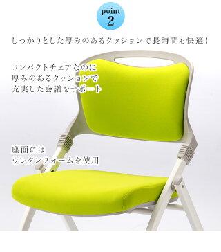 会議チェア折りたたみスタック椅子スタイリッシュな会議椅子