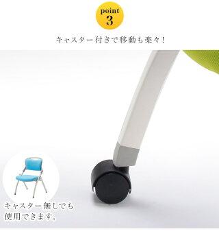 会議チェア折りたたみスタック椅子スタイリッシュなオフィスチェアー