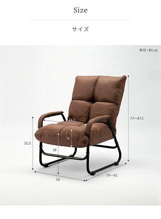 座椅子リクライニング高座椅子一人掛けソファコンパクト肘掛け腰痛ハイバック折りたたみ一人暮らしワンルームウレタンチップウレタン敬老の日母の日ギフトプレゼント座イス