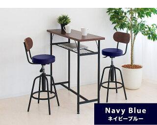 無骨でハンサムなカウンターテーブルセット幅100cm高さ90cmチェア2脚