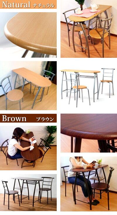 休憩所の簡易テーブルに3点セット省スペース型バーチェアーカウンターチェアー