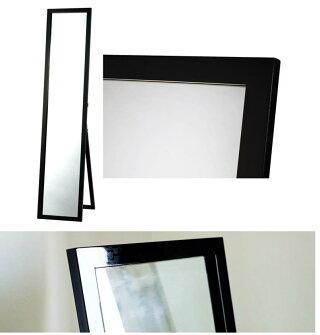 鏡面スタンドミラー光沢のあるスタイリッシュなスタンドミラー艶モダンな印象