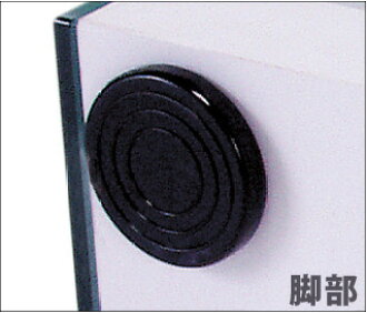 kagudoki  라쿠텐 일본: 디스플레이 선반 책장 멋 폭 83cm 유리 선반 ...