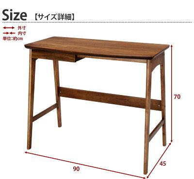 パソコンデスク木製北欧ヴィンテージ風のデスクです大事に使いたくなるお気に入りの家具