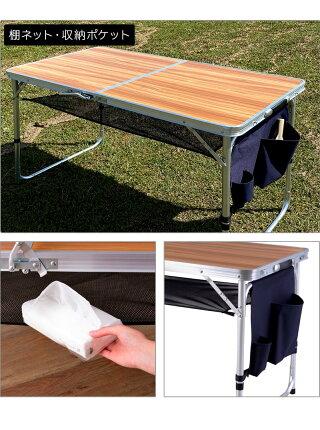 アウトドアテーブルとしても使えるテーブルピンポン