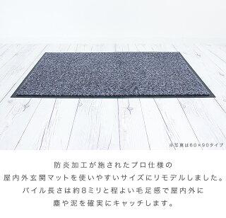ローランマット玄関マット幅75cm45cm20枚組み業務用靴底泥落とし業務用マットエントランスマットドアマット国産日本製