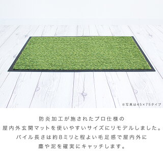 ローランマット玄関マット幅90cm60cm12枚組み業務用靴底泥落とし業務用マットエントランスマットドアマット国産日本製