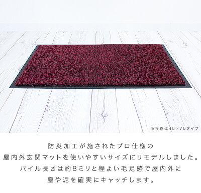 ジョルドマット玄関マット幅90cm60cm12枚組み業務用靴底泥落とし業務用マットエントランスマットドアマット国産日本製