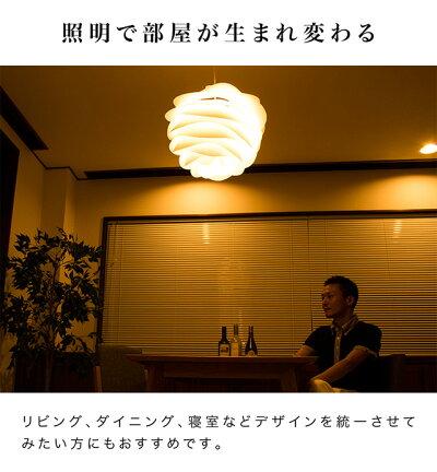 北欧照明デザイン照明インテリア照明花びらバラばら薔薇北欧デザインデザインライトインテリアライトムードライトヴィータCARMINAペンダントライト1灯コードホワイト02056-WHVITA