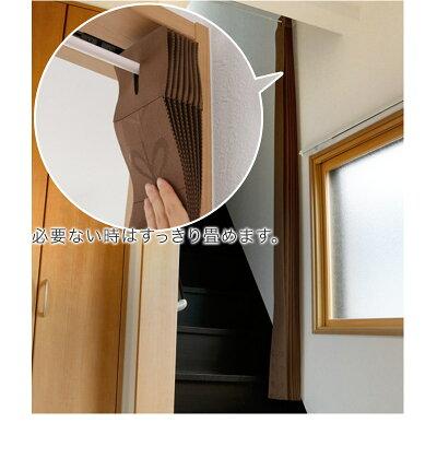 カーテン間仕切り断熱パタパタ折りたたみカーテン玄関や階段の前に取り付けて冷気と暖気を遮断します
