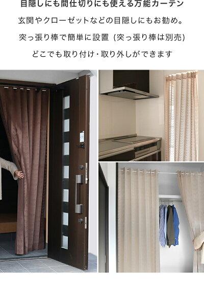 カーテン間仕切り折りたたみカーテン省スペース軽い軽量お好みのサイズにカット洗濯機で洗えるウォッシャブルタイプ使わない時はたたんでコンパクトに収納