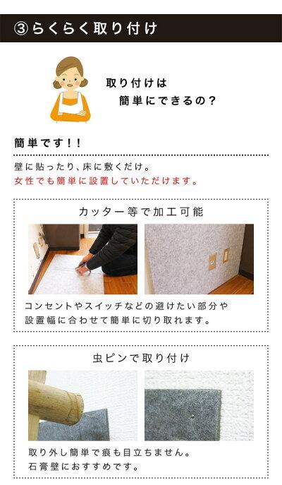 防音パネル吸音パネルフェルメノン40cm×40cmスタンダードタイプ24枚セット送料無料壁面ボード防音材吸音材騒音対策インテリア壁紙フェルトウォールシート