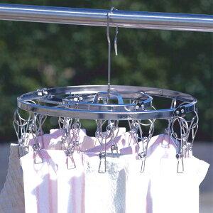 洗濯ハンガー からみにくいステンレス ハンガーワイド 20ピンチ 日本製 33198 シルバー シルバー