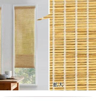 つっぱり棒で簡単に取付け可能和風の小窓用スクリーン