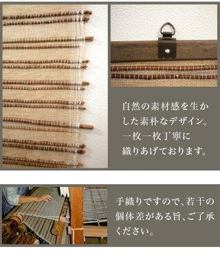 手織りタペストリー素朴な部屋に