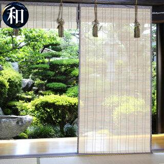 すだれ和風すだれ幅88丈175cm竹皮装飾用すだれ夏の暑さ対策爽やか涼やか風通し和風サンシェード竹よしず風日本古来のデザイン格式高い簾涼しげな簾窓、縁側、カーテンの代わりすだれ目隠し簾すだれ巻き上げ約90cm幅すだれ室内おしゃれ