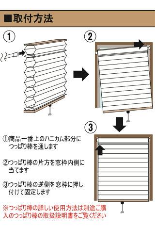 カーテン小窓スクリーン北欧テイスト無地シンプル操作コードで高さ調節も可能できます工具は不要