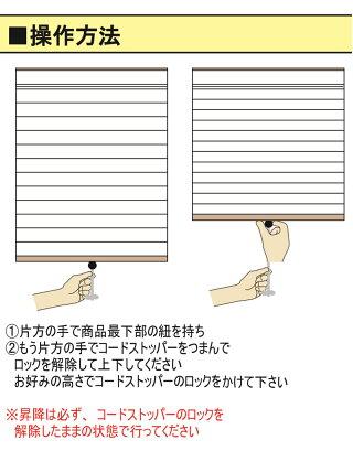 スクリーン小窓スクリーン北欧テイスト無地シンプル操作コードで高さ調節も可能できます工具は不要