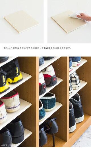 下駄箱幅52高さ122奥行33ホワイト/ナチュラル/ブラウン完成品日本製大容量14足収納業務用オフィス収納オープン下駄箱約50cm幅シューズボックス靴箱Fフォースター木製シューズボックス抗菌仕様洗えるプラスチック棚白茶組立不要施主支給