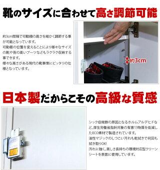 オフィスや店など多くの人が靴を脱いで入る施設に最適な鍵付き下駄箱
