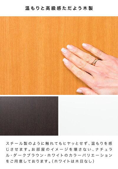 【完成品】下駄箱鍵付き業務用オフィスシューズボックス幅84cm高さ172cm奥行35cm大容量24足日本製木製扉付きFフォースター耐汚染性EBコーティング強化化粧シート抗菌仕様ホワイト/ナチュラル/ダークブラウン