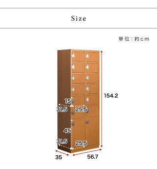 【完成品】下駄箱鍵付き業務用オフィスシューズボックス幅56cm高さ154cm奥行35cmブーツ対応大容量14足日本製木製扉付きFフォースター耐汚染性EBコーティング強化化粧シート抗菌仕様ホワイト/ナチュラル/ダークブラウン