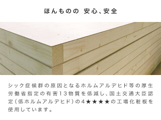 本棚完成品日本製業務用オフィス収納オープン書棚幅76高さ124奥行33大容量A4対応A4サイズA4ファイル約幅80cmシェルフラックFフォースター木製棚強化シート抗菌仕様ホワイト白茶ブラウン