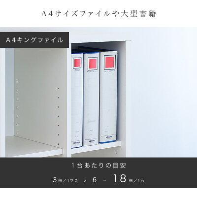 本棚完成品日本製業務用オフィス収納オープン書棚幅52高さ124奥行33大容量A4対応A4サイズA4ファイル約幅50cmシェルフラックFフォースター木製棚強化シート抗菌仕様ホワイト白茶ブラウン