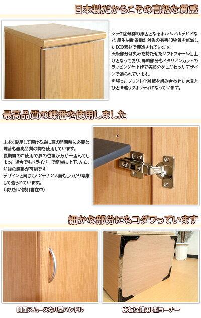 日本製スリムシューズボックスミラー付き幅30cmスリムシューズラック鏡付き靴箱くつ箱クツ箱おしゃれ下駄箱すき間すきま隙間収納扉収納ボックス玄関収納/木製/薄型/通販/送料無料
