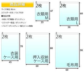 薄型/キッズ送料無料/通販楽天家具