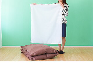 洗濯ネットランドリーネット布団用大判角型平型110cm90cm白ホワイトメッシュファスナー付き毛布こたつ布団敷きパッドタオルケットブランケット