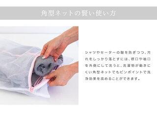 【メール便】洗濯ネット7点セットランドリーネット角型平型丸型立体白ホワイトメッシュファスナー付きブラジャー下着シャツバスタオル
