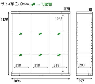 飾らない美しさ、究極のシンプル。LATTICEラチス幅110cm日本製シェルフ本棚
