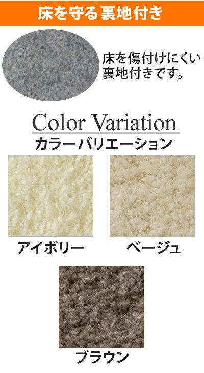 ムーア丸巻カーペット240×240cm絨毯じゅうたんマット日本製国産
