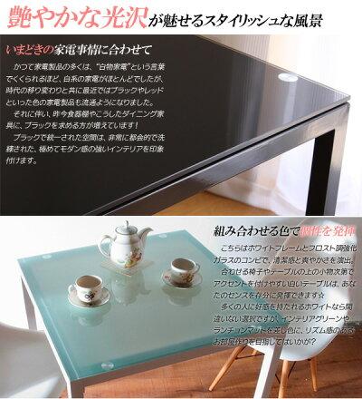 CUBEガラステーブル幅75cmダイニングテーブル
