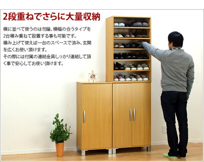 家族用シューズラック幅60cmでファミリー向けサイズコンパクトな靴箱で最大18足可動の棚板は取り外し可能でブーツなども収納できる独り暮らしのワンルームマンションにも最適2段重ねて使えば大容量の下駄箱木目が美しいナチュラル色送料無料
