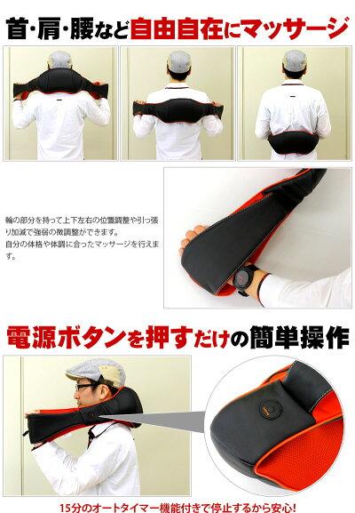 ネックマッサーも〜む首肩肩こり肩コリマッサージ器マッサージマッサージチェア腰マッサージャーマッサージ機マッサージ器具/木製/薄型/通販/北欧/送料無料