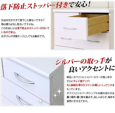 選べる3点セットピュアホワイト収納シリーズBranco(ブランコ)セット引出チェスト電話台ミニ小型白い収納シンプル白で揃えるフェミニンなお部屋
